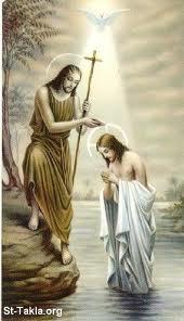 Baptism Jesus