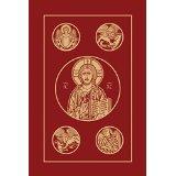 Bible RC Ignatius